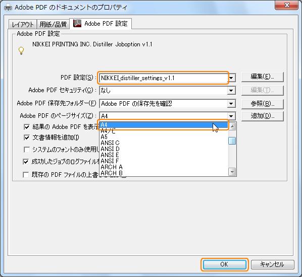 印刷 pdfに保存 microsoft print to pdf