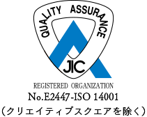 ISO 14001 BUREAU VERITAS Certification(DTPスタジオを除く)