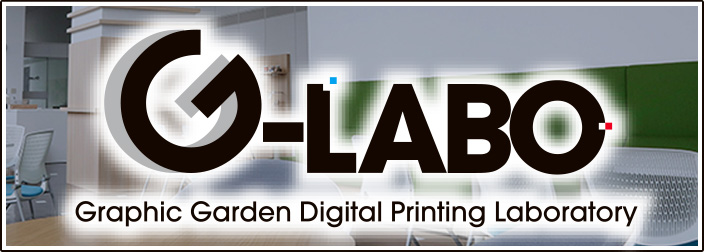G-LABO Graphic Garden Digital Printing Laboratory